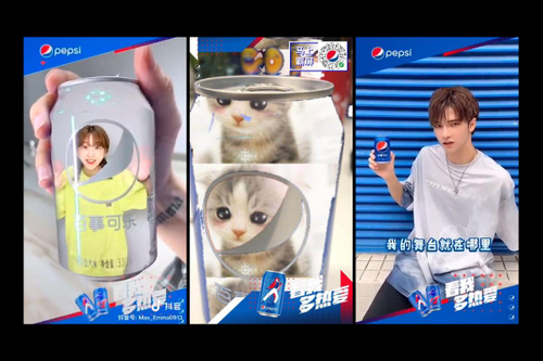 Pepsi AR campaign draws 600,000 posts in China