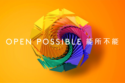 Taiwan Mobile prepares for next stage with brand refresh