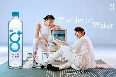 Don't try to find meaning in this wonderfully wacky water campaign