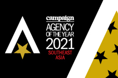Southeast Asia Agency of the Year Awards 2021