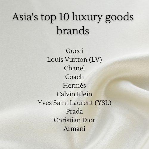 亚洲十大奢侈品牌