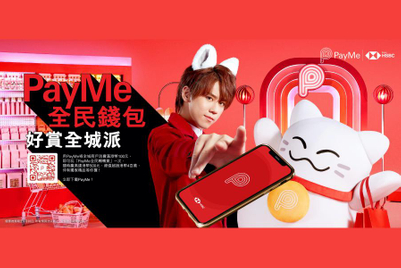 HSBC's PayMe ropes in Mirror's Keung To for Hong Kong's Wallet campaign