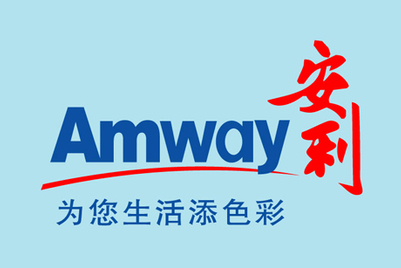 OMD China retains Amway's TV media business for seventh year