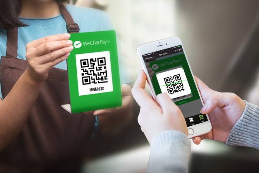 Overseas consumers will not be a priority for WeChat Pay