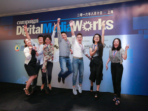 Digital MediaWorks: Behind the scenes of a five-minute 'training pitch'