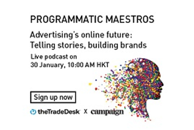 Programmatic Maestros Audiocast