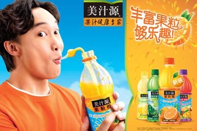 可口可乐中国为美汁源发起比稿