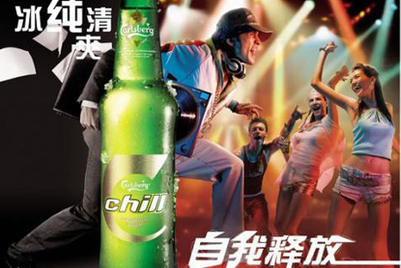 ZenithOptimedia Guangzhou scoops Carlsberg's media, digital duties