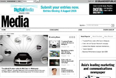 Media unveils revamped website