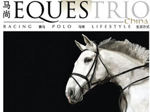 Equestrio gears up for China launch