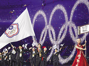 Olympic fever fails to hit Taiwan
