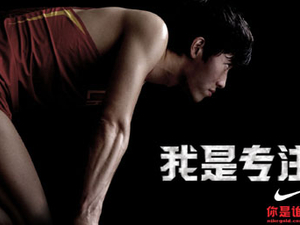 Liu Xiang injury rocks sponsors