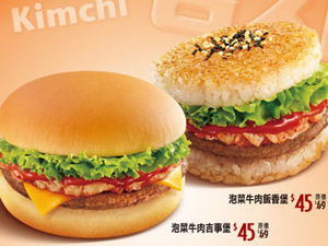 McDonald's Taiwan drops 'one price fits all' strategy
