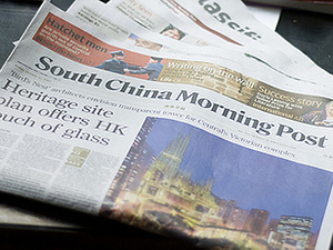 SCMP turnover drops on advertising downturn