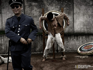 Cannes withdraws Amnesty/TBWA bronze lion