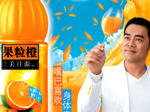 Perspective... At what cost will Coca-Cola buyout Huiyuan Juice?