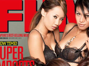 Live Issue... Have the men's mags lost their mojo?