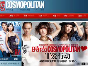 Cosmo and Esquire China sites revamped