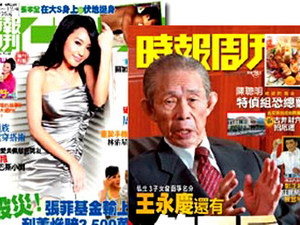 Live Issue... Why China Times fell into the hands of the biscuit baron