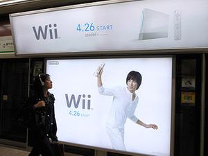 Ad spend set to plummet in Korea: study