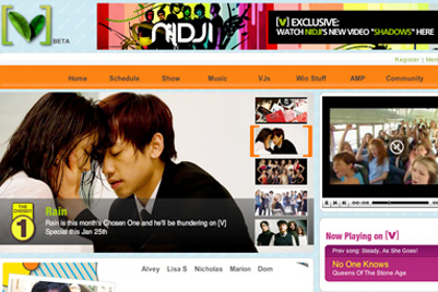Channel V relaunches website
