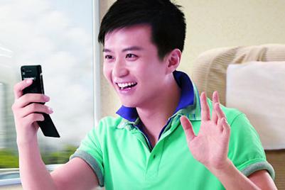 China Telecom appoints Euro RSCG as AOR
