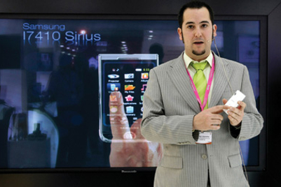 All About... Mobile World Congress