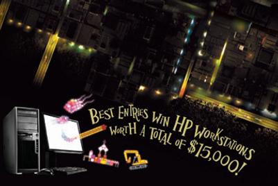 Hewlett-Packard | HP Lightropolis | Singapore