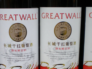 Weber Shandwick wins Great Wall Wine retainer