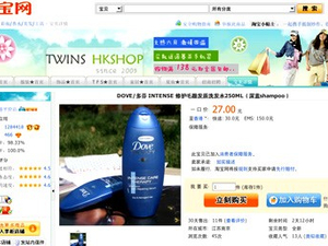 Youku, Taobao team for retail video gallery
