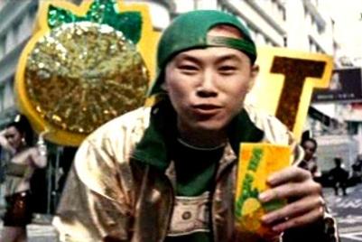 Vita Lemon Tea   Bittersweet, That's Me   Hong Kong