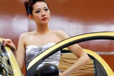 Chinese Automakers Begin Brand Journey