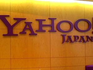 Yahoo Japan role in Microsoft search deal 'still unclear'