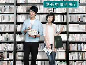 Chinatrust Bank hands Media Palette Taiwan $10 million media account