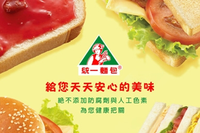 Ogilvy & Mather Taiwan scoops Uni-President bread and cake creative