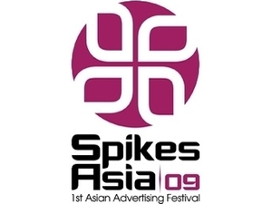 SPIKES: Craft and Integrated shortlists out