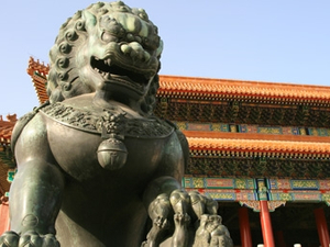 Beijing looks to Hill & Knowlton for global image boost