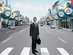 Weber Shandwick to boost HSBC Emerging Market Index