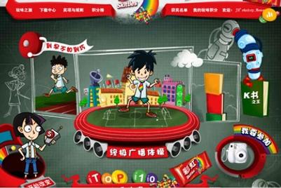 Skittles   Infinite Rainbow   China