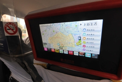 Touchmedia unveils talking taxi map for Shanghai Expo