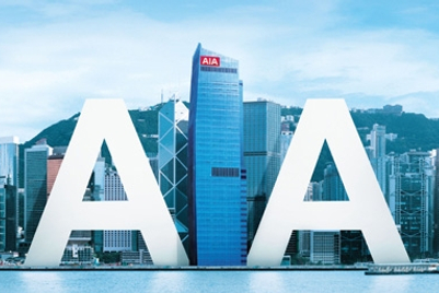 AIA poised to call Asia media review