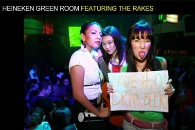 Heineken appoints Iris to handle Green Room music platform in Singapore