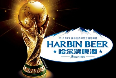 Harbin | 2010 FIFA World Cup Campaign | China