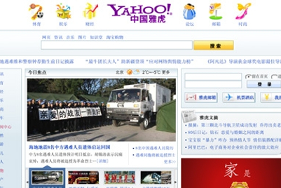 Alibaba raps Yahoo for Google China stance