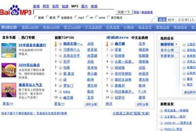 UPDATE: Baidu cleared of piracy charges