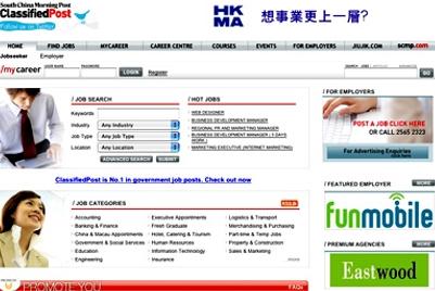 Publicis Hong Kong scoops SCMP Classified Post branding brief