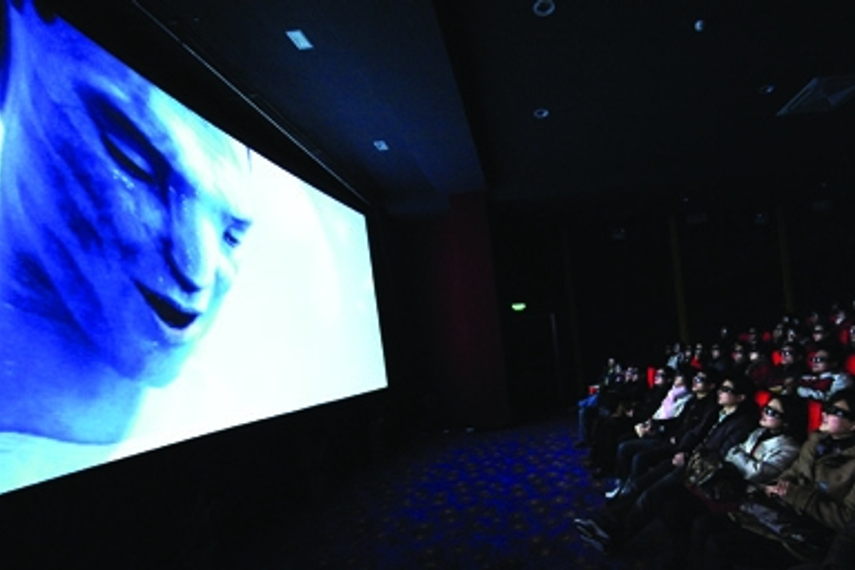 3D Television: The Avatar Effect