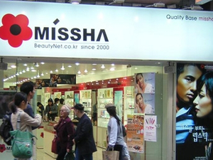 Why Missha is falling behind in Korea cosmetics race