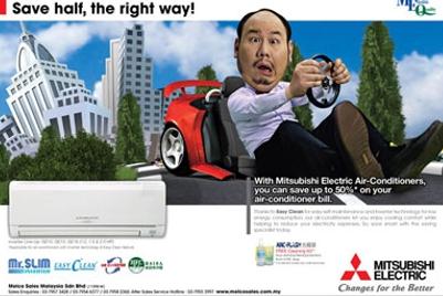 Mitsubishi ends relationship with celebrity Singaporean film director Jack Neo