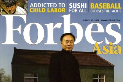 Forbes to launch international edition in Indonesia